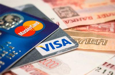 взять кредит онлайн под 6