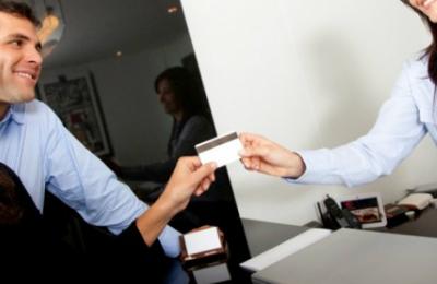 Получить кредит по карте за один день хоум кредит проверить баланс карты онлайн