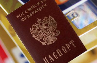 Кредиты паспорту с моментальным решением ссуда на дом под материнский капитал