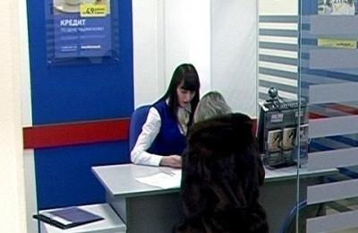 Восточный экспресс банк заявка на кредит наличными онлайн банки чебоксар кредит наличными
