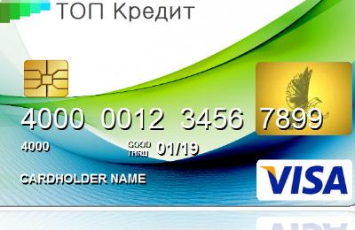 Топ 5 кредит онлайн