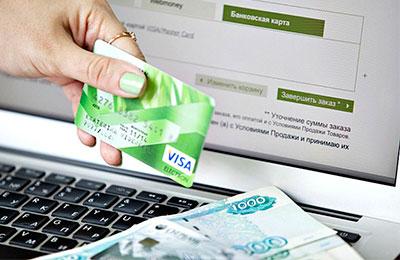 ситибанк заявка на кредит