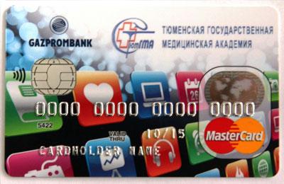 Газпромбанк заявка на кредитную карту