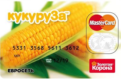 Оформить карту кукуруза онлайн заявка на кредит заявка онлайн на кредит в примсоцбанке