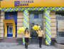 Проектное и торговое финансирование в Пиреус банке